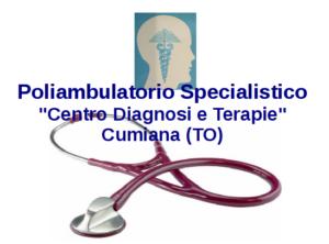 Studio medico poliambulatorio Cumiana visita (25)
